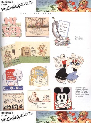 Vintage Hallmark Birthday Cards