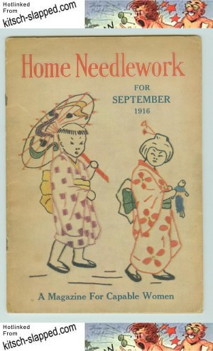 home needlework 1916