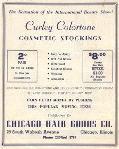 1942-wartime-cosmetic-stockings-ad