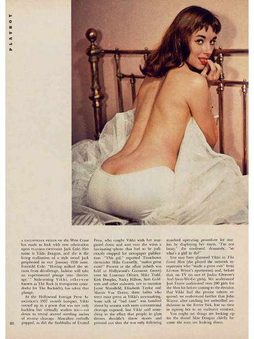 vikki dougan playboy june 1957 article